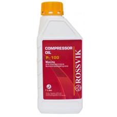 Компрессорное масло ROSSVIK Р-100