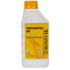 Пневматическое масло ROSSVIK ZS-15 - 1л.