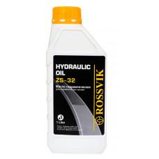 Гидравлическое масло ROSSVIK ZS-32 1Л