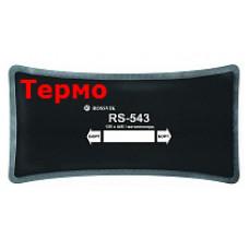 Термопластырь Rossvik RS-543